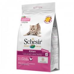 Schesir Kitten – Chicken, суха храна, за котенца, от 2 до 12 месеца, с Пиле, опаковка 1.5 кг.